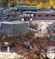 cung điện haenggung hàn quốc