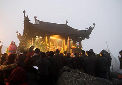 Hà Nội – Yên Tử 1 ngày